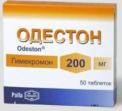 Упаковка препарата Одестон