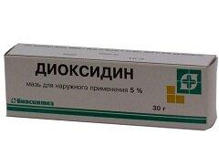 Диоксидин мазь