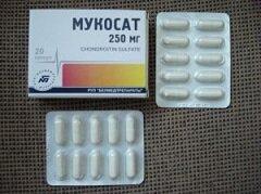 Мукосат таблетки