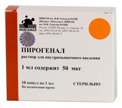 Пирогенал – препарат, оказывающий противовоспалительное действие