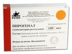 Иммуностимулирующий препарат Пирогенал