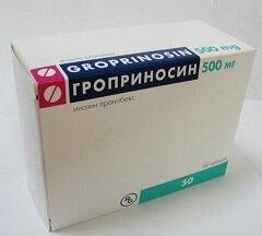 Противовирусный препарат Гроприносин