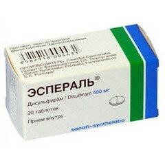 Упаковка Эспераль