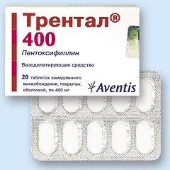 Таблетки Трентал 400 мг