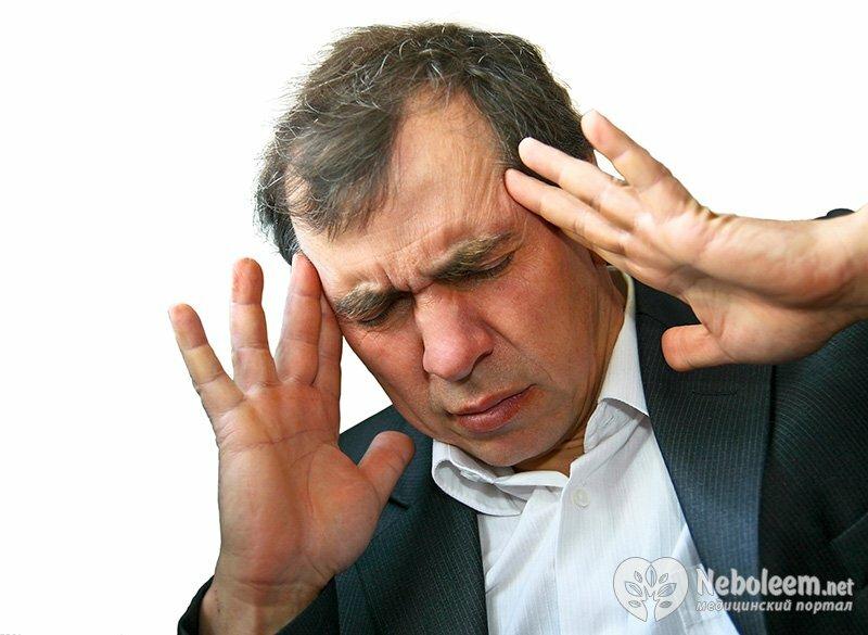 Болит десна после удаления зуба форум